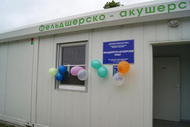 Фото: rossoshru.ru