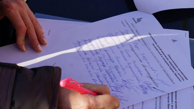 Подписи родителей маленьких пациентов под петицией растянулись на несколько листов. Фото: «ДЕНЬ.org»
