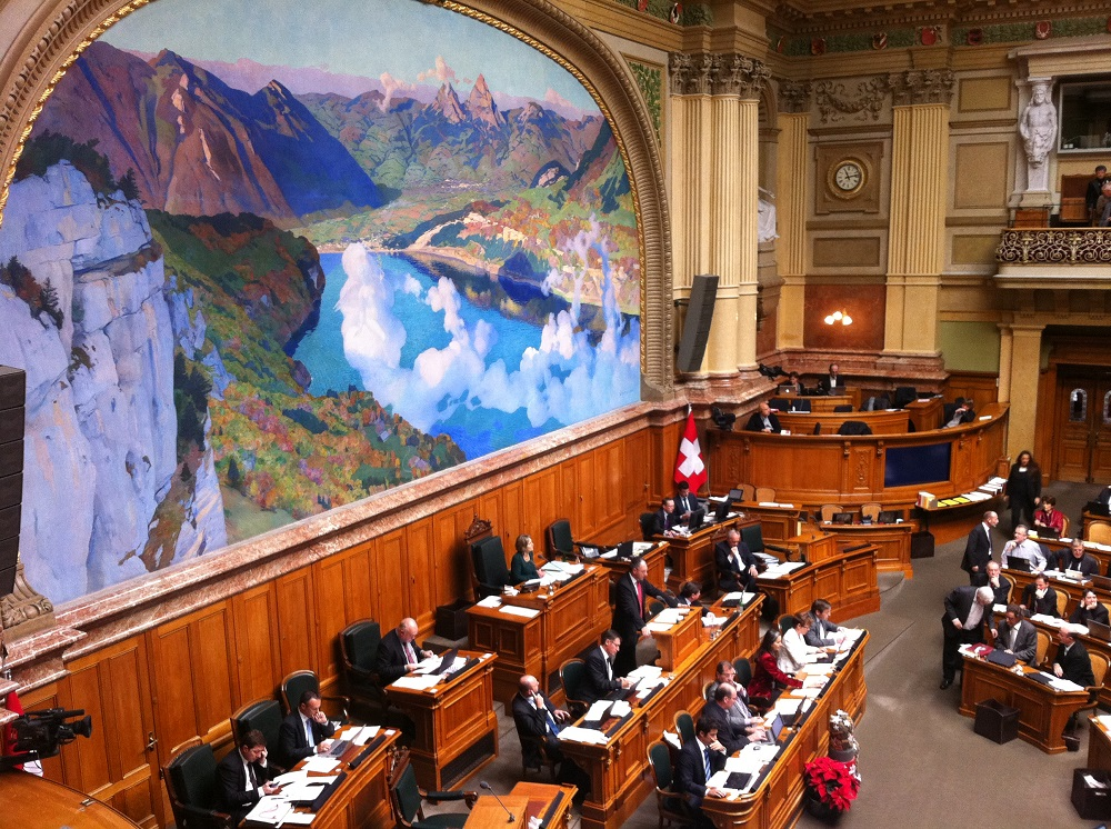 Швейцарский парламент — сотрудничество с Россией здесь не прерывалось, несмотря ни на какие санкции. Фото: gosrf.ru