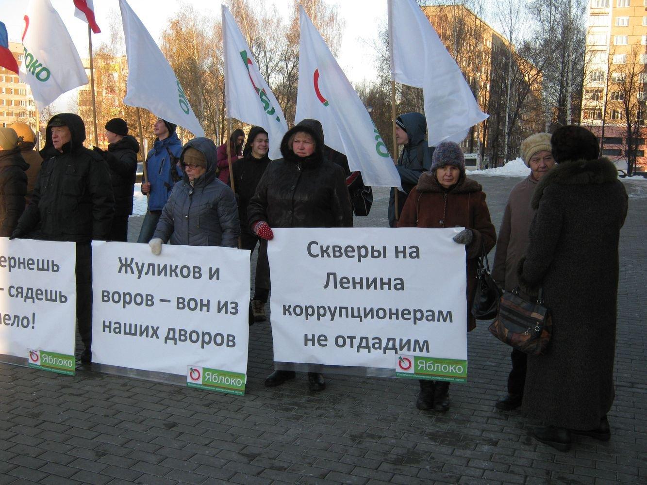 Пикет общественники провели 19 ноября перед зданием администрации Ижевска. Фото: ©День.org