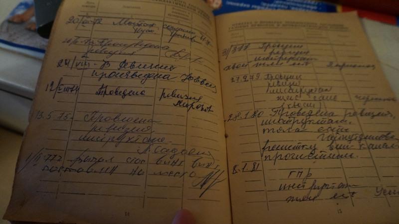 Сохранившаяся ссоветских времен абонентская книжка. Фото: © «ДЕНЬ.org»