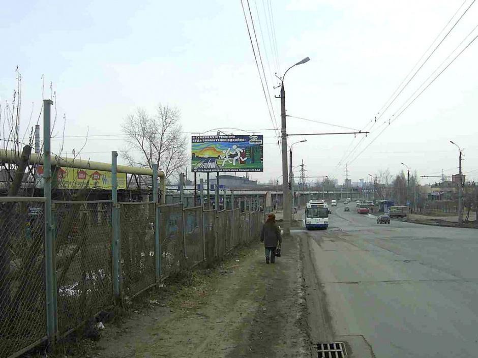 Фото:all-billboards.ru