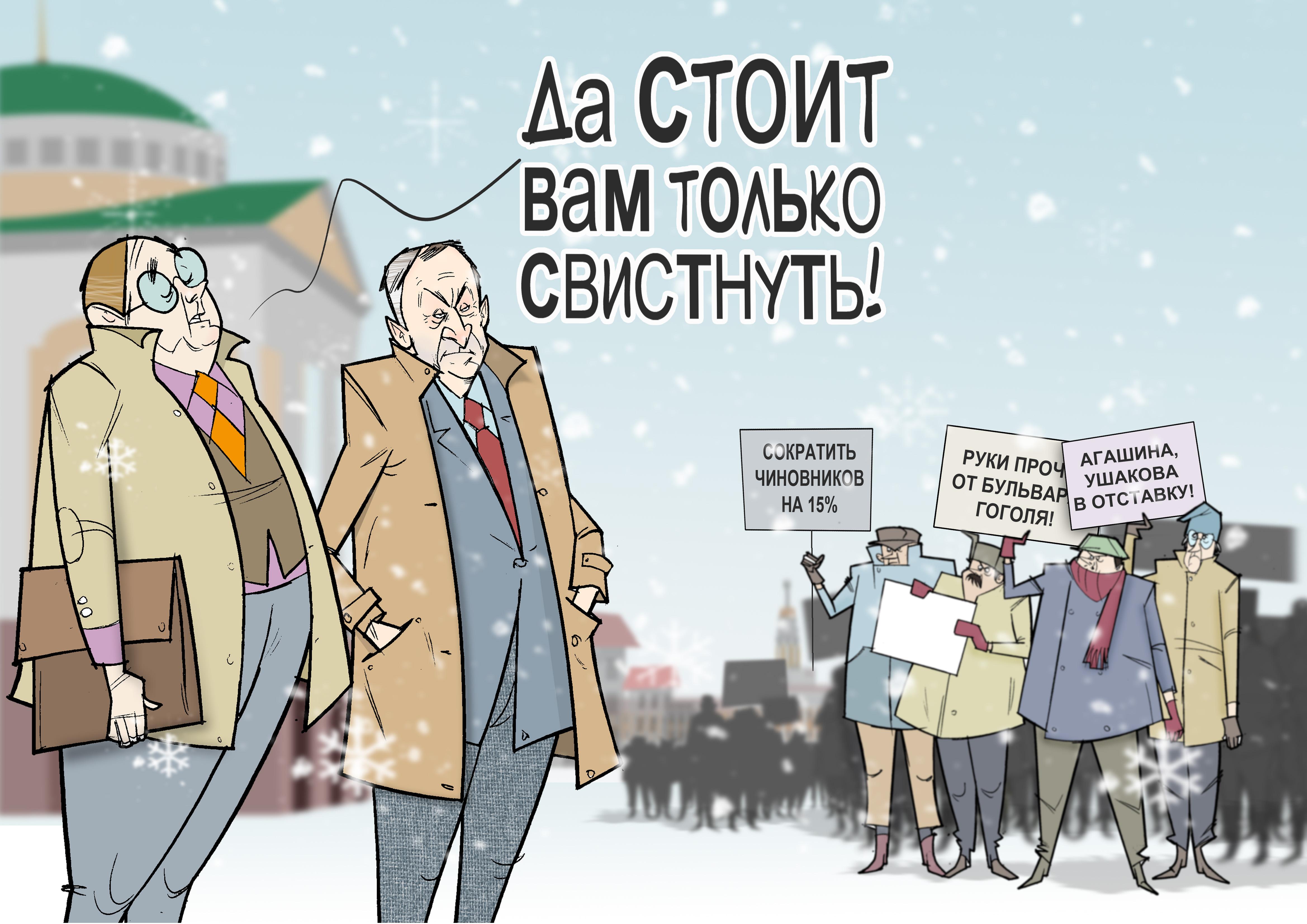 """Да стоит Вам только свистнуть! #общественность #ГлаваУР #Соловьёв © Газета """"День"""" 2014"""