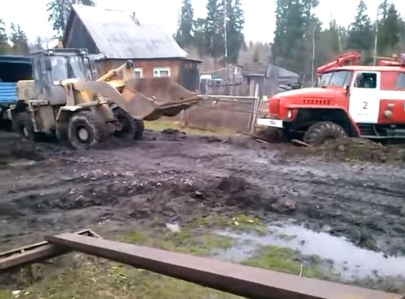 Фото: кадр из видео на YouTube (ИГГС)