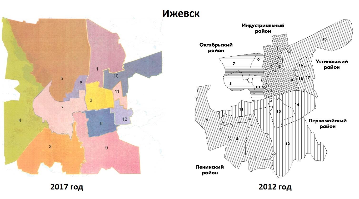 Методом сложения. Новую схему нарезки округов на выборы в Госсовет Удмуртии представил ЦИК