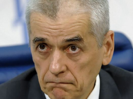 Г. Онищенко. Фото: www.dp.ru