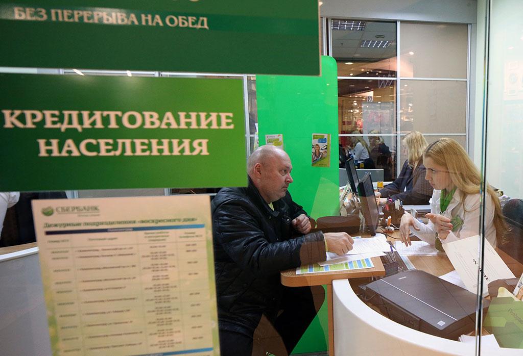 Фото: taganews.ru