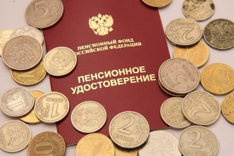 Фото: i974.ru