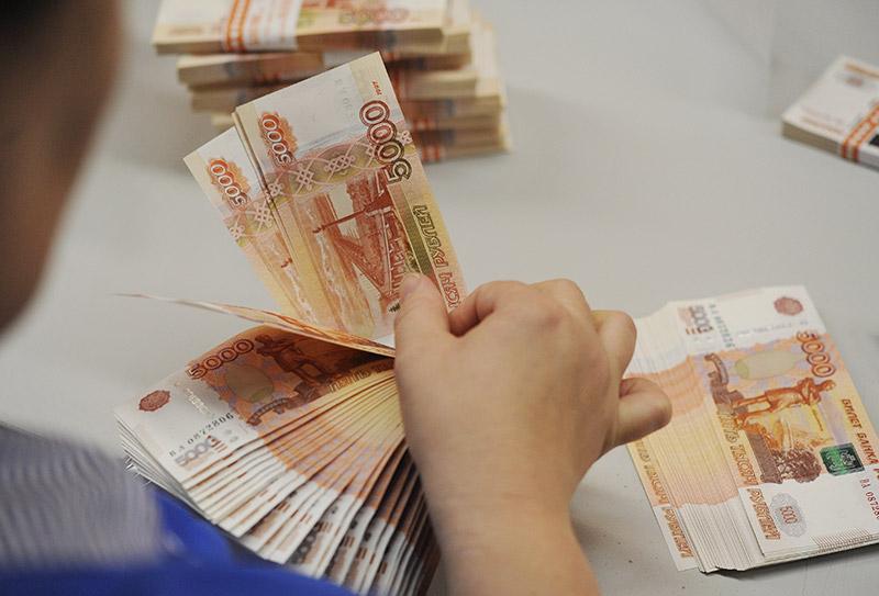 Фото: gorodkanta.ru