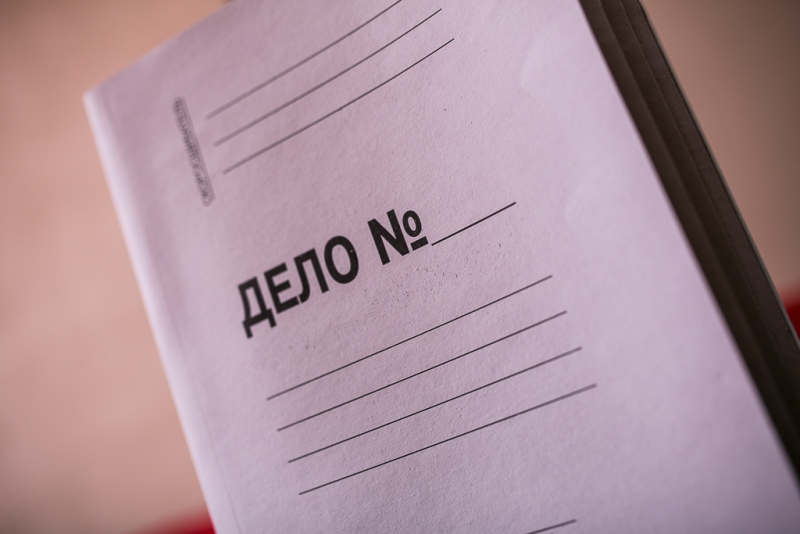 Фото: news.mail.ru