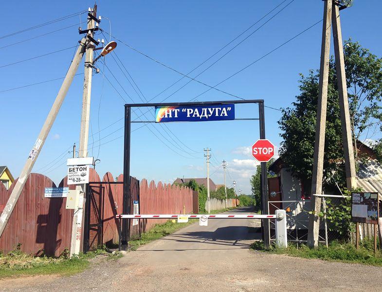 Фото: novosibirsk154.ru