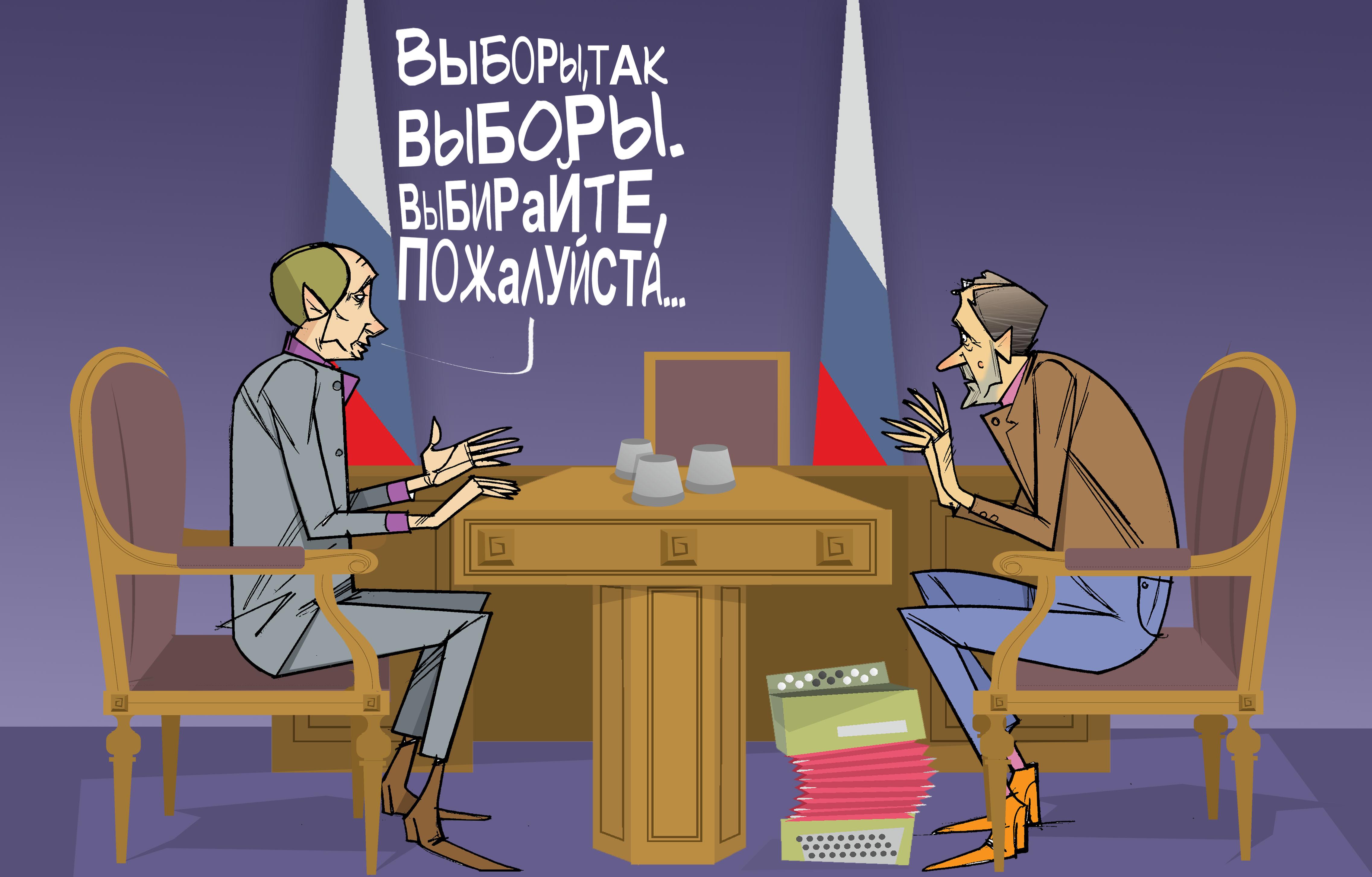 """Выбирайте, пожалуйста... #Выборы #ПрезидентУР #Волков © Газета """"День"""" 2013"""