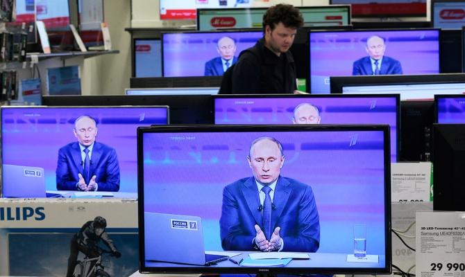 прямая линия с Президентом РФ