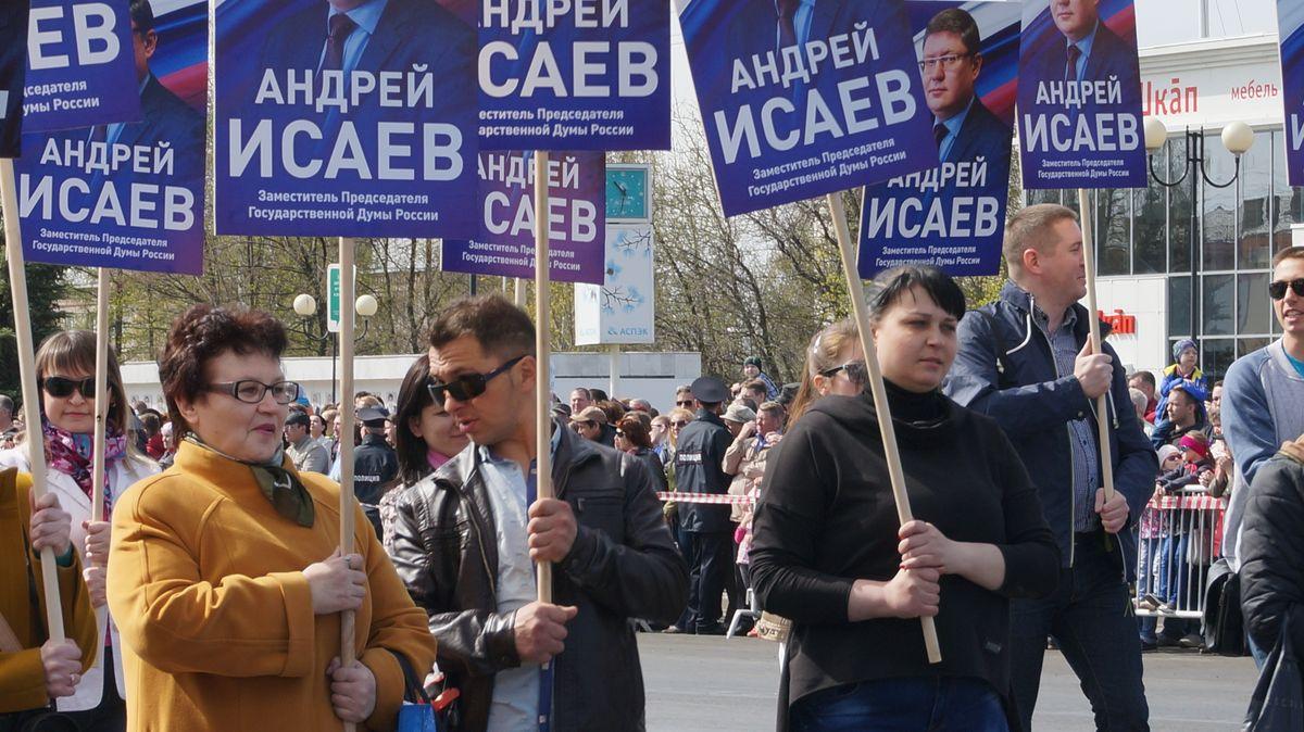 На Первомайской демонстрации. Фото: ©«ДЕНЬ.org»