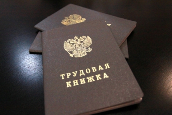Фото: delonovosti.ru