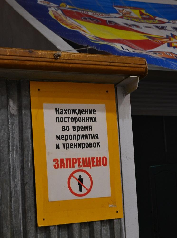 Второй сезон в составе сталеваров можно найти посторонних. Фото: Александр Поскребышев