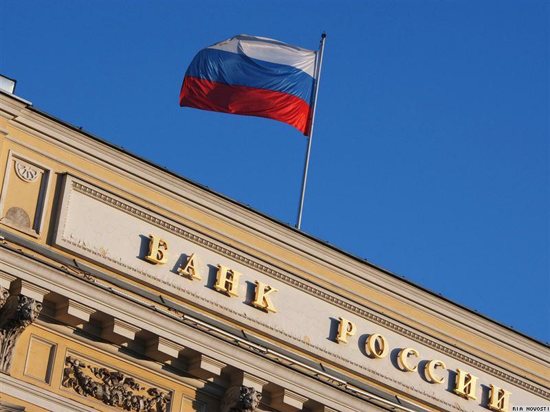 Фото: e-rus.ru