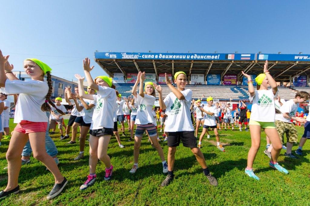 Фото: sportur.ru