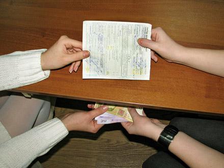 Фото: eastkorr.net