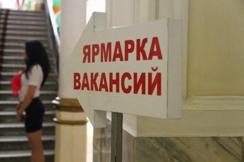 Фото: news.rufox.ru