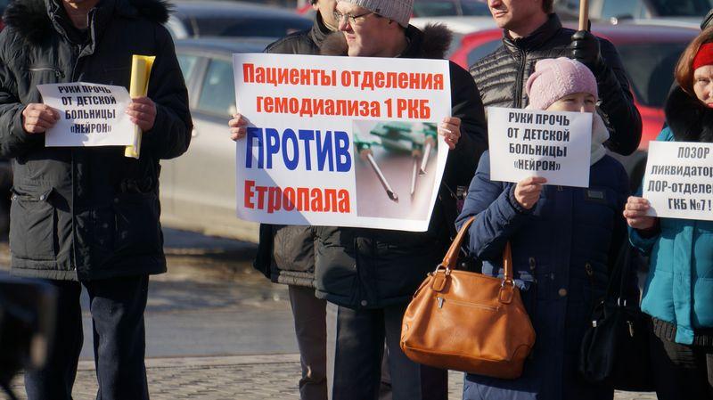 Митинг в Ижевске против оптимизации медучреждений. Фото: «ДЕНЬ.org»