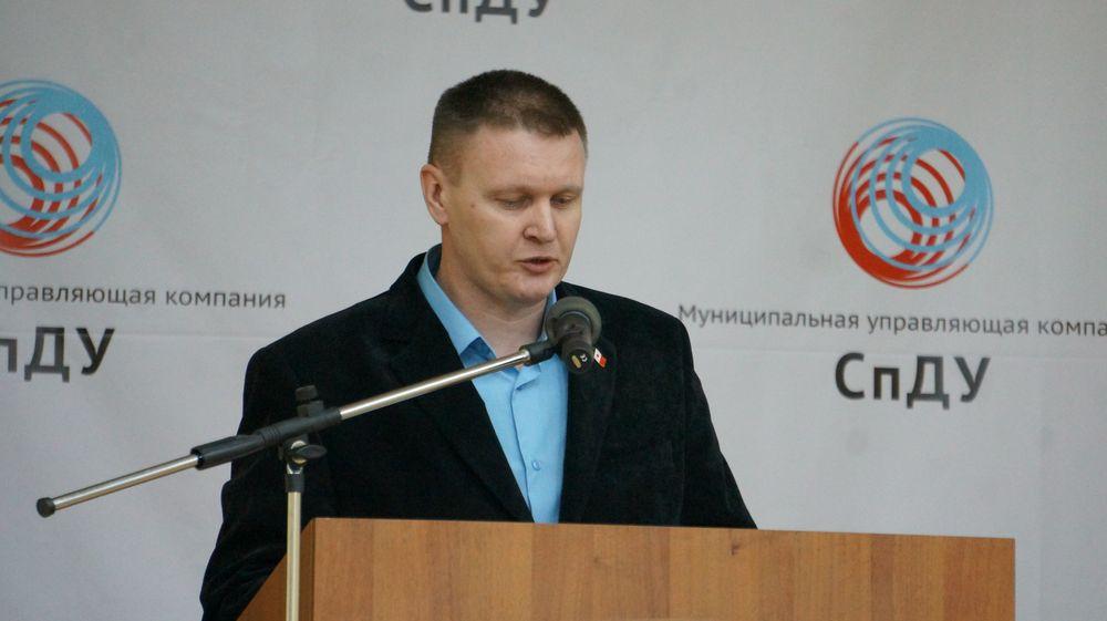 Директор МУП «СпДУ» Дмитрий Гущин.