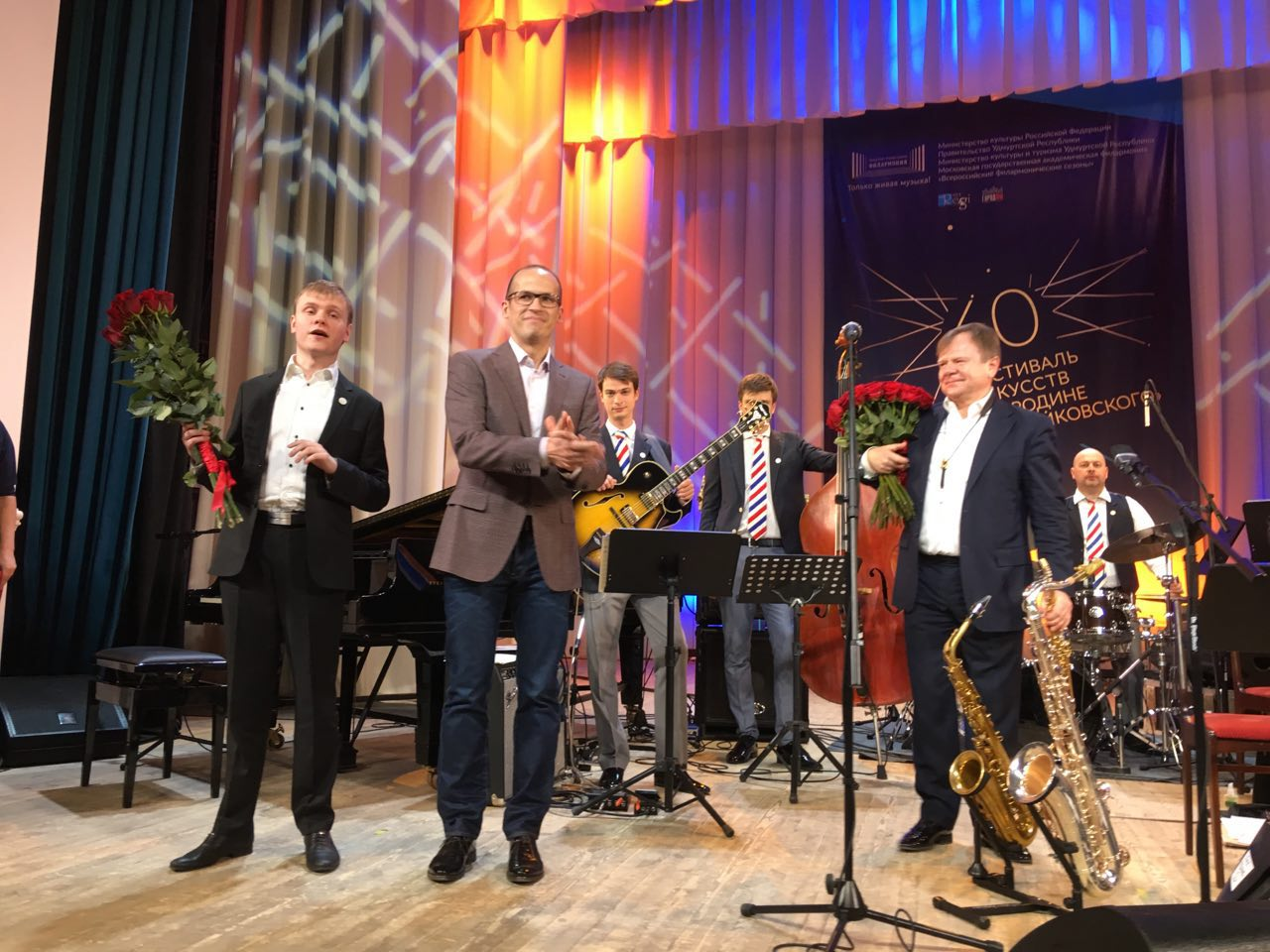 Фото: vk.com/a.brechalov