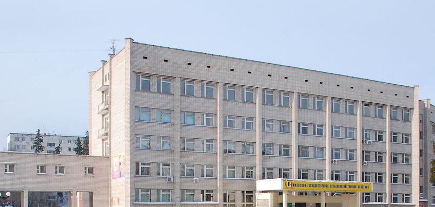 Ижевская сельхозакадемия. Фото: izhlife.ru