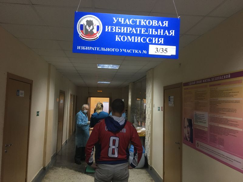 Фото: телеграм-канал «Это Щукин»
