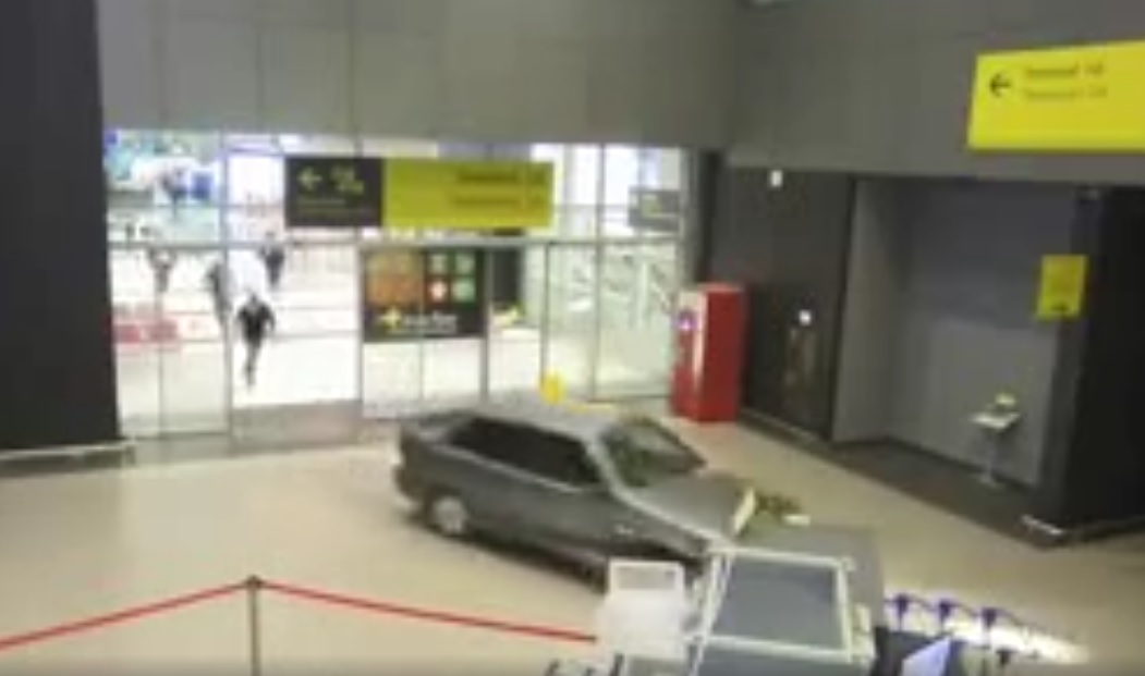 СКготовит передачу всуд дела опогроме ваэропорту Казани
