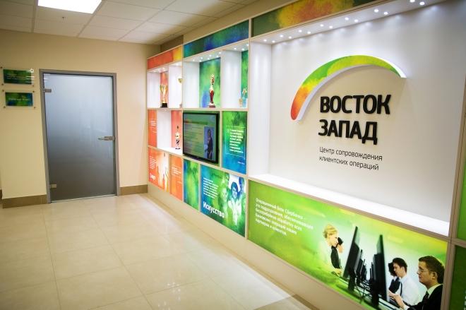 """""""Сбербанк"""" в глобальном измерении. Фото: barabinsk.zarplata.ru"""
