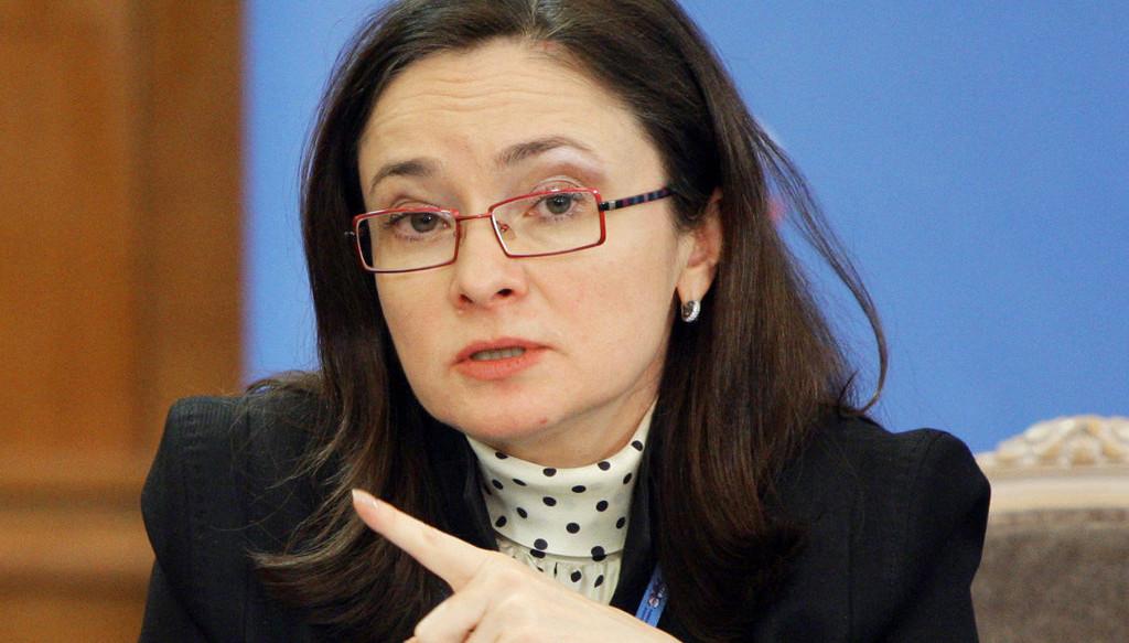 Глава ЦБ шутить не любит. Фото:pronedra.ru