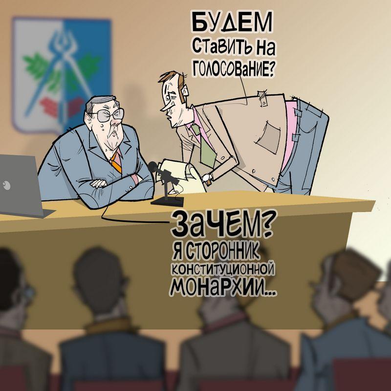 """Источник: ©""""ДЕНЬ.org"""""""