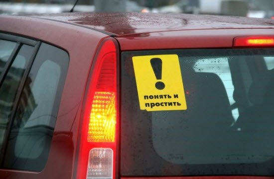 Фото: stop-signal.info