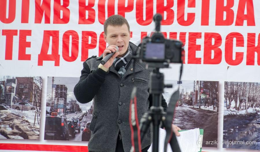 Тимофей Клабуков. Фото: facebook (Тимофей Клабуков)
