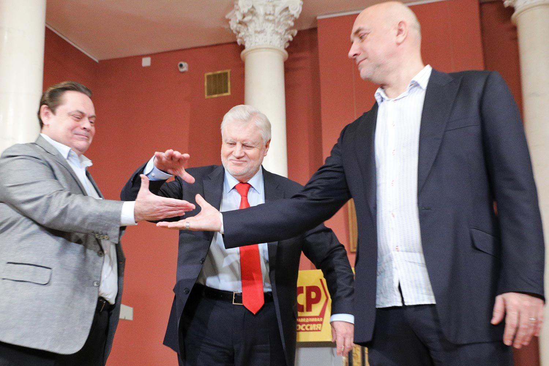 Лидеры объединившихся партий на подписании Меморандума: Геннадий Семигин, Сергей Миронов, Захар прилепин.