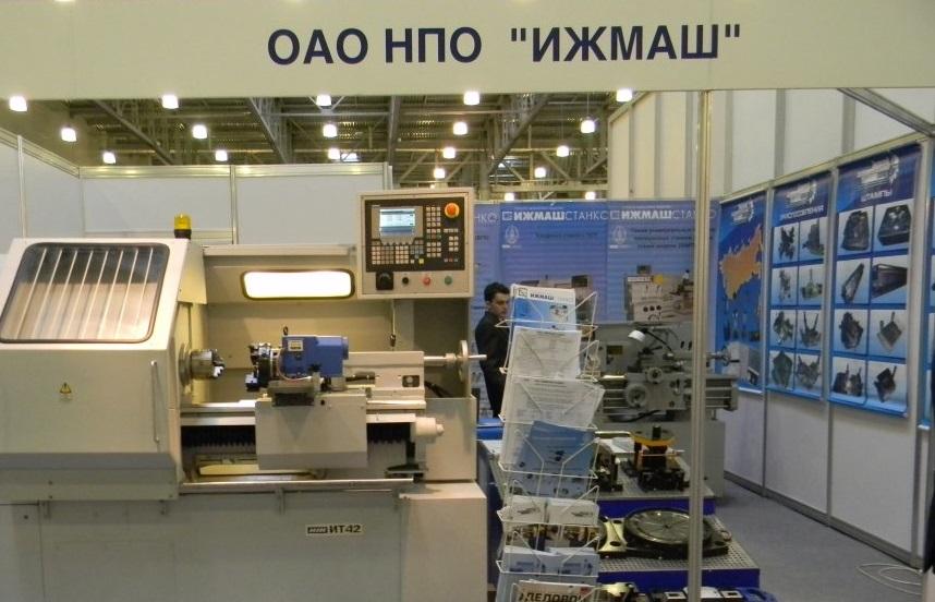 Производство средств производства — так это выглядело когда-то, в принципе неплохо. Фото: chipmaker.ru