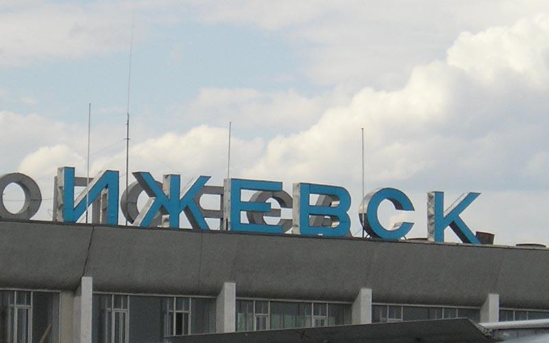 фото: biome.ru
