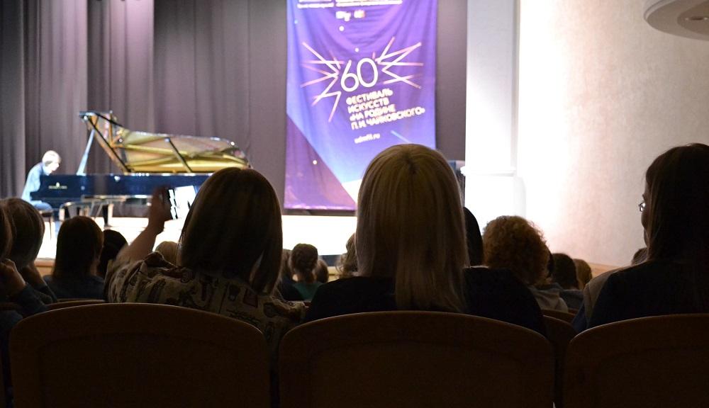 На родине Чайковского находятся неизвестные слушательницы, которые в концертном зале все больше не слушают музыку, а делают селфи. Фото: Александр Поскребышев