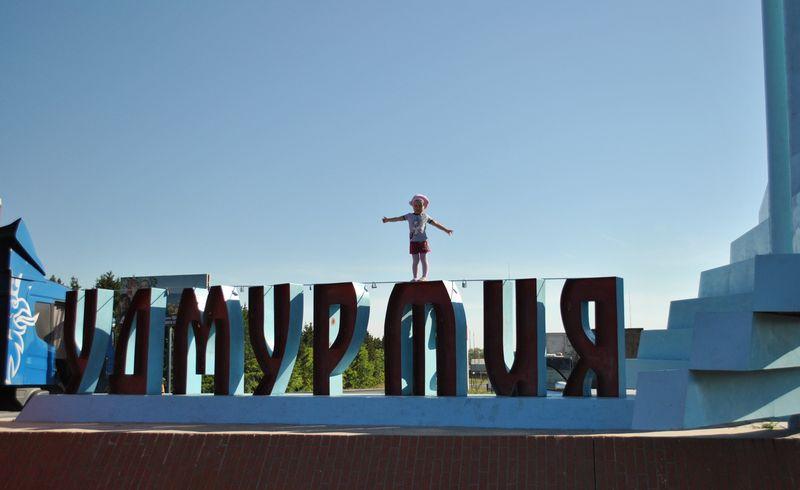 Фото: fotoham.ru
