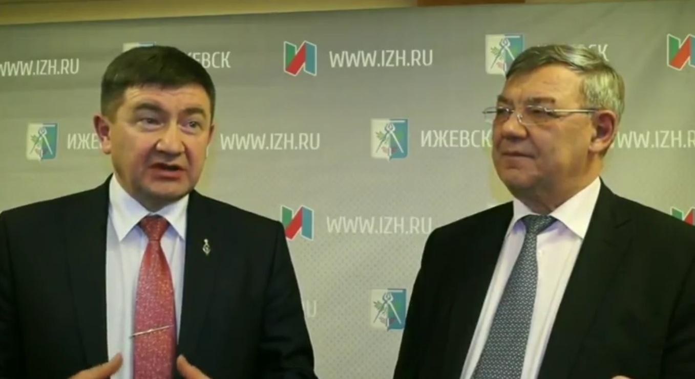 Фото: стоп-кадр из видеоролика информационно-аналитического управления администрации Ижевска.