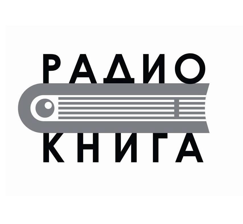 Радиостанции в Ижевске