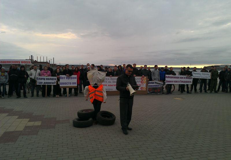 Митинг «Ижевск — город без дорог», 22 апреля 2013 года. Фото из архива ©газета «День»