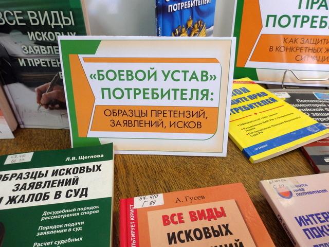 Фото: libnvkz.ru