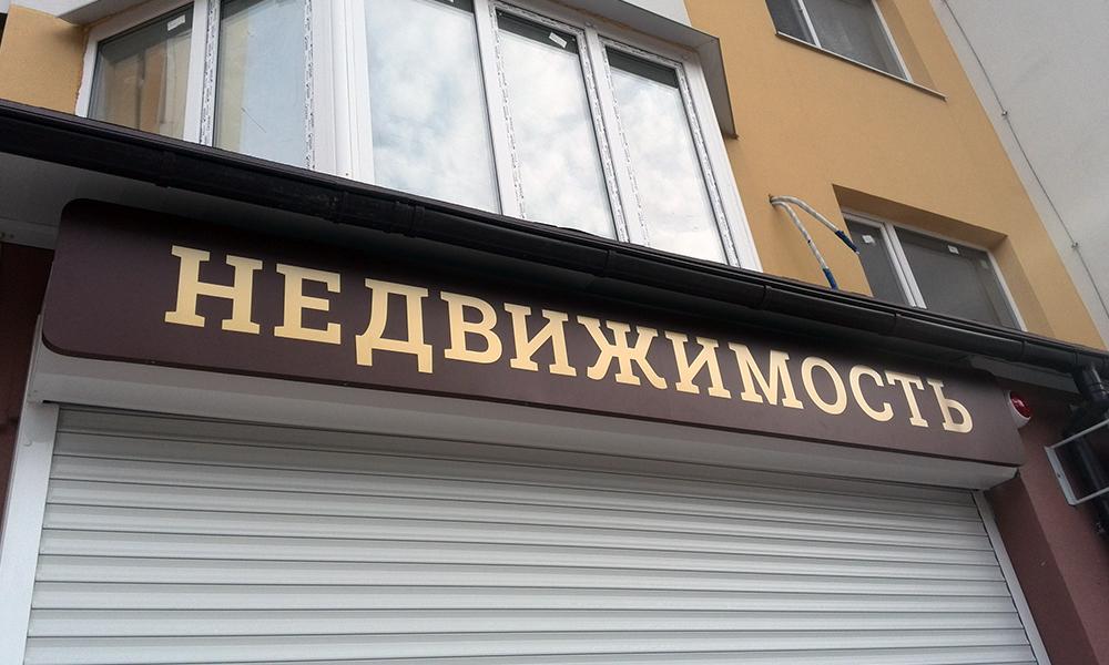 Фото: signwork.com.ua