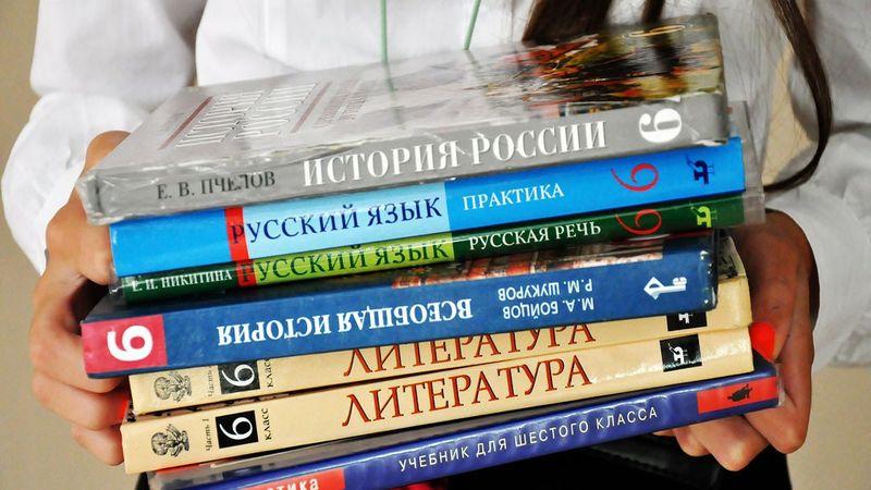 Фото: gts.tv