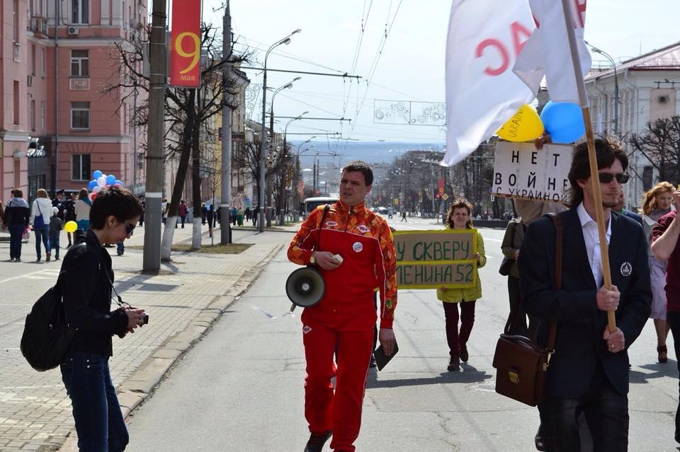 Тимофей Клабуков на Первомайской демонстрации в 2015 году. Фото: facebppk.com