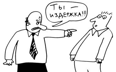 Рисунок Дмитрия Петрова с сайта solidarnost.org