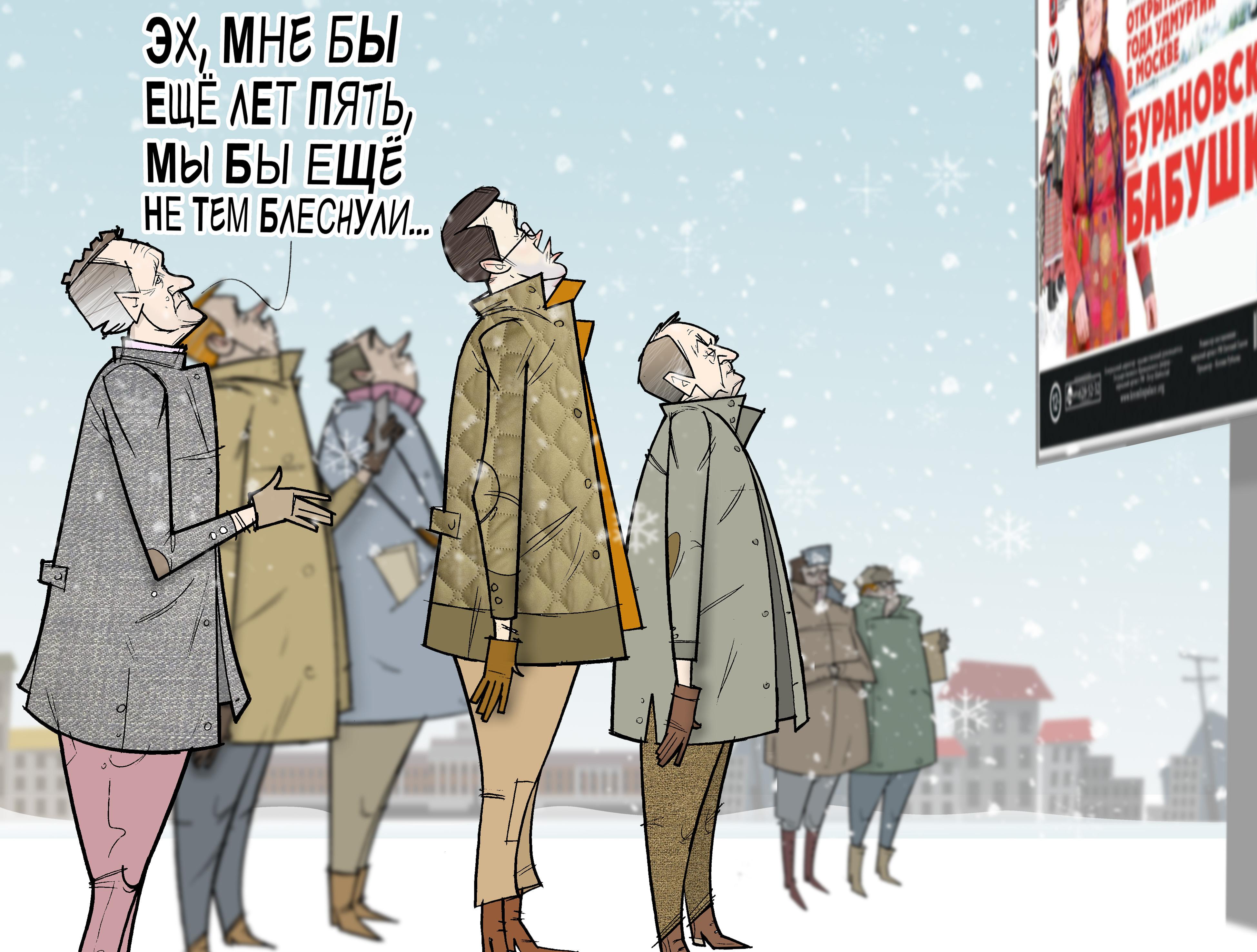 """Блеск и нищета. #БурановскиеБабушки #ПрезидентУР #Волков #ГлаваУР #Соловьёв © Газета """"День"""" 2014"""