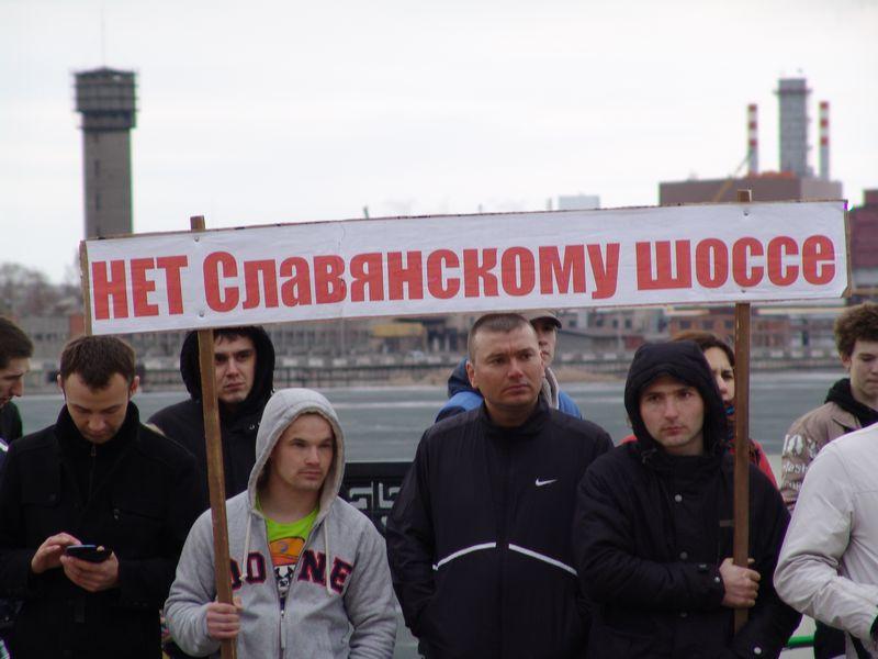 """Митинг """"Автомобилистов Удмуртии"""" в Ижевске. Апрель 2013 года. Фото из архива ©газета """"День"""""""